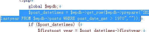 Warning: Missing argument 2 for wpdb::prepare()