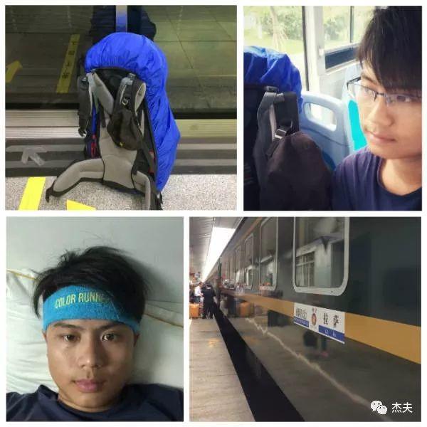 坐着火车去拉萨